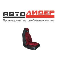 Интернет-магазин «Автолидер»