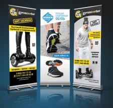 Editex / Gyroscooter