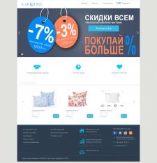 """Создание интернет-магазина с нуля """"Karolina"""""""