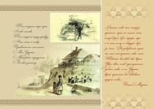 книга Шевченко_2