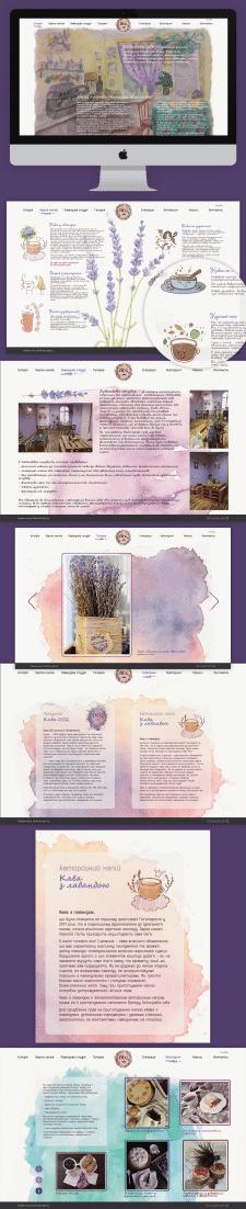 Сайт, иллюстрация акварелью (от руки) на Главной