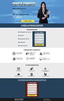 Онлайн работа (Landing Page)