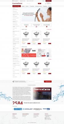 Дизайн интернет-магазина сантехники