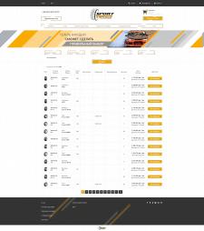 Интернет магазин Sport Tires