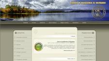 Сайт для рыболовов-охотников