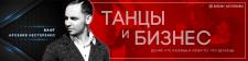 Шапка вконтакте Арсений Нестеренко