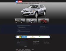 Сайт бронированных машин