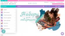 Интернет магазин детских товаров под ключ