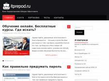 Блог itprepod.ru