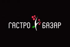 "Логотип для ""ГАСТРОБАЗАР"""