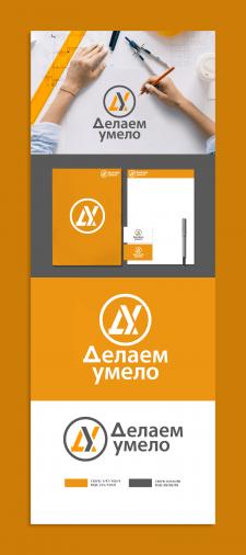 """Логотип для будівельної компанії """"Делаем умело"""""""
