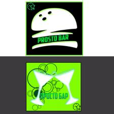 Логотип для Паб