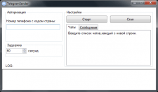 TelegramSender