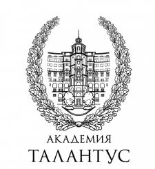 академия ТАЛАНТУС