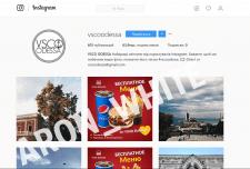 Просування в instagram (особистий  профіль)