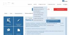 Доработки сайта на Drupal