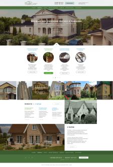Даира, строительная компания