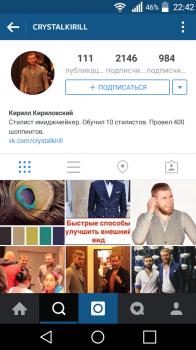 Стилист имиджмейкер, г. Киев