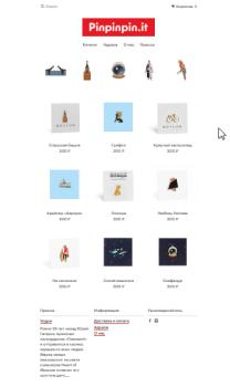 PinPinPin.it - Shopify магазин значков