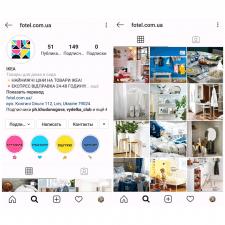 Ведення аккаунта інтернет-магазину в Instagram