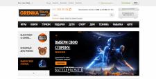 Наполнение интернет магазина http://grenka.ua/
