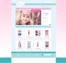 Дизайн интернет-магазина (детские аксессуары)