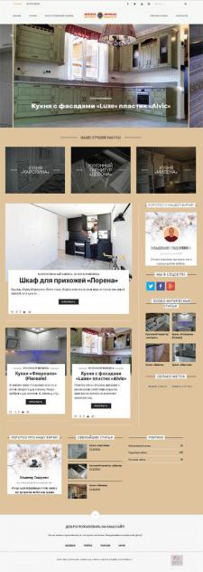 Сайт компании-производителя мебели