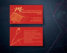 визитка для кровельной компании MKgroup