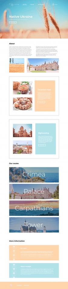 Дизайн туристического агенства