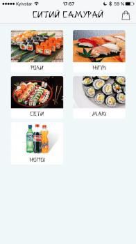 Заказ Суши online