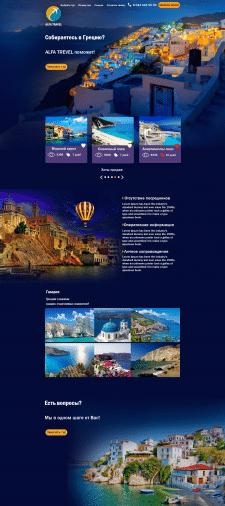концепт сайта