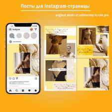 Макеты постов для Instagram