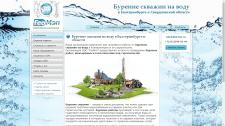 Сайт геодезии