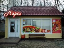 Оформление магазина, лого