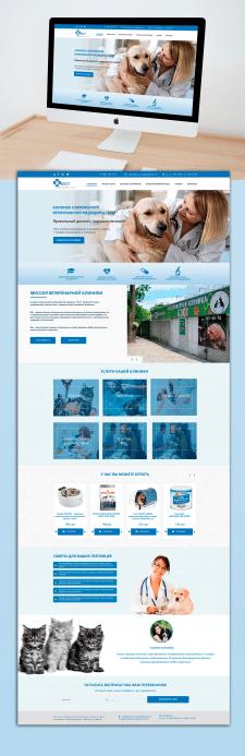 Дизайн главной страницы ветеринарной клиники Бест