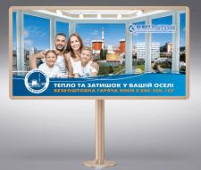 билборд АЭ