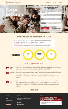 Дизайн сайту для фонду ліберальних ініціатив