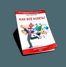 3D-обложка