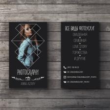 Дизайн визитки для фотографа