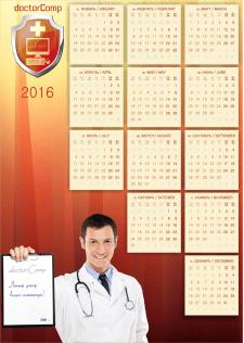 doctorComp_Календарь 2016