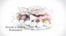 Создание видео с эффектом акварельного рисунка