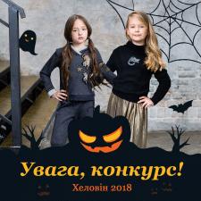 Баннер для соц сетей на Хеллоуин
