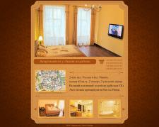 AppartmentsLviv