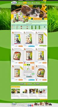 Дизайн сайта длязоо-магазина DAX (Каталог)