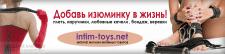 Баннер для интернет магазина секс-шоп 4