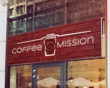 Вывеска, Логотип