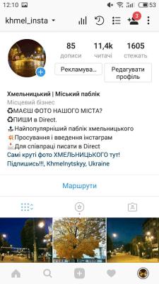 khmel_insta - городской паблик