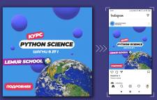 Баннер для instagram, реклама курсов по Python