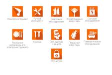 Дизайн иконок на сайт.