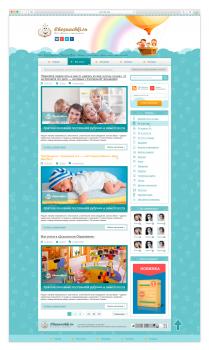 Дизайн сайта – Блог молодой мамы